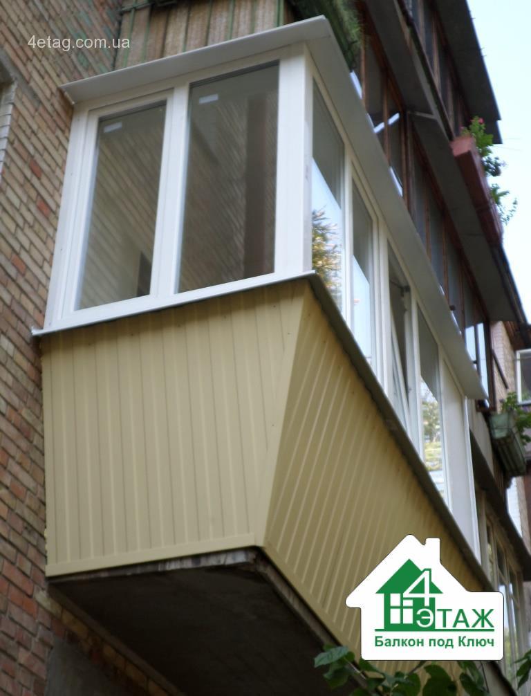Балконы с выносом, отделкой и утеплением.