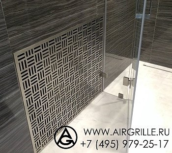 http://airgrille.ru/